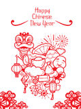 Chinese New Year Drawing. Traditional Celebration China Happy Chinese New Year Royalty Free Stock Photos