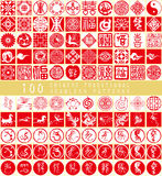 The Chinese new year element. The Chinese new year traditional element Stock Image