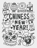 Chinese New Year elements doodles hand drawn line icon,eps10 Stock Photography