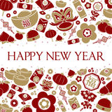 Chinese New Year elements Royalty Free Stock Photo