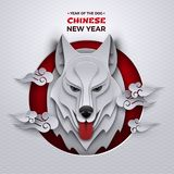 Chinese new year emblem, 2018 year of the dog, zodiac sign, head of dog with oriental clouds on pattern background. Symbol of the Stock Image