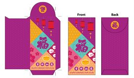 Chinese new year envelope. This is Chinese new year envelope design royalty free illustration