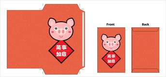 Chinese new year envelope. Celebrate year of pig. This is Chinese new year envelope design stock photo