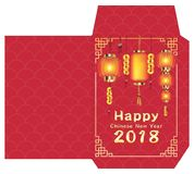 Chinese new year 2018 envelope with chinese lamp. A chinese new year 2018 envelope with chinese lamp vector illustration