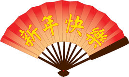 Chinese New Year fan design Royalty Free Stock Photography