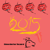 Chinese new year 2015 Festival background post card Stock Images