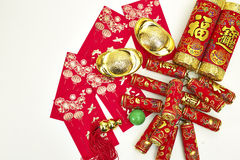 Chinese New Year. Festival decorations , the chinese character on the gold ingots means fortune and luckn royalty free stock image
