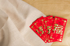 Chinese new year festival decorations Royalty Free Stock Image