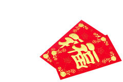 Chinese new year festival decorations. On white background, red packet or ang pow with Chinese letter FU meaning meaning fortune or good luck