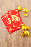 Chinese new year festival decorations on wood background, Royalty Free Stock Images