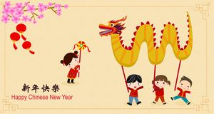 Chinese new year festival/Dragon dance. Illustration Stock Photography