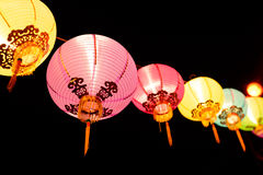 Chinese New Year Festival Stock Image