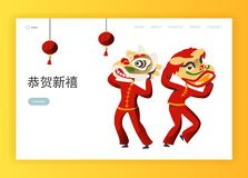 Chinese New Year Festival Red Dragon Costume Character Landing Page. Man Dance at Oriental Event. Traditional Holiday. Chinese New Year Festival Red Dragon vector illustration