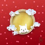 Chinese New Year festival,Year of Dog Vector Design. Chinese New Year festival, Year of Dog 2018,  paper cutting  design with blossom background and golden Royalty Free Stock Photography