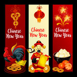 Chinese New Year festive banner set design. Chinese New Year festive banner set. Rooster, god of prosperity with paper scroll, red lantern, golden coin, mandarin Stock Images