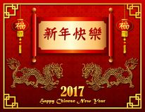 Chinese new year festive card with paper scroll and chinese dragon Stock Images