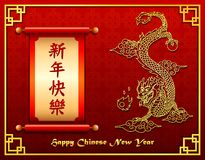 Chinese new year festive card with paper scroll and chinese dragon Royalty Free Stock Photography