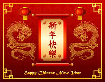 Chinese new year festive card with scroll and golden dragon Stock Photos