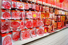 Chinese New Year festive decorations Royalty Free Stock Photography