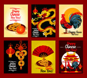 Chinese New Year festive greeting card set design. Chinese New Year festive card set. Red paper lantern, Chinese New Year rooster, dragon, lucky coin, mandarin Royalty Free Stock Photography