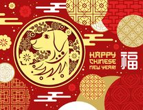 Chinese New Year card with dog paper cut ornament. Chinese New Year festive poster with golden paper cut ornament of zodiac dog. Animal symbol of asian lunar Stock Images