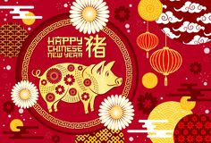 Chinese New Year festive poster with zodiac animal. Chinese New Year ornament of zodiac pig with chamomile and lantern greeting card design. Oriental lunar vector illustration