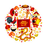 Chinese New Year festive symbols round poster. Rooster, red lantern, golden coin, dragon, god of prosperity, mandarin fruit, firework, fan, gold ingot Stock Images