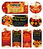 Chinese New Year festive tag for oriental holiday. Chinese New Year festive tag of asian lunar calendar holiday celebration. Oriental lantern, dragon and pagoda Royalty Free Stock Photos