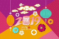 Chinese New Year 2019 festive vector card Design with cute pig, zodiac symbol of 2019 year hieroglyph: Pig.  Stock Photo