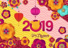 Chinese New Year 2019 festive vector card Design with cute pig, zodiac symbol of 2019 year.  Stock Image