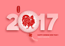 Chinese New Year. 2017 festive vector card Design with fire rooster, zodiac symbol of 2017 year (Chinese Translation on stamp : wishes of good luck