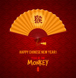 Chinese New Year. Festive vector card Design with open fan (Chinese Translation: on stamp : wishes of good luck, on fan : hieroglyph monkey vector illustration