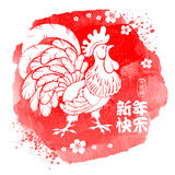 Chinese New Year. Festive vector card Design with rooster, zodiac symbol of 2017 year, on watercolor background (Chinese Translation: Happy , on stamp : wishes Stock Image