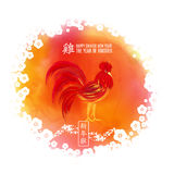 Chinese New Year festive vector card Design with rooster, zodiac symbol of 2017 year Stock Photo