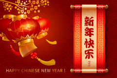 Chinese New Year. Festive vector card with red lanterns, scroll and chinese calligraphy (Chinese Translation: Happy New Year, on stamp : wishes of good luck) Royalty Free Stock Images