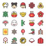 Chinese new year filled outline icon. Big set of Chinese lunar new year filled outline icon Stock Image