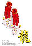 Chinese new year firecrackers Royalty Free Stock Image