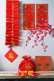 Chinese new year firecrackers Stock Image