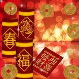 Chinese New Year Firecrackers with Gold Coins. Bokeh Illustration Royalty Free Stock Images