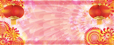 Chinese New Year flower blossom party banner stock illustration