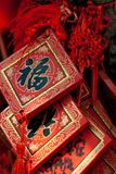 Chinese New Year Fotune Plate Stock Images