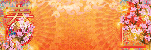 Chinese New Year four flower spring orange banner Stock Image