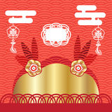 Chinese New Year frame Stock Photography