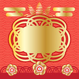 Chinese New Year frame. Happy Chinese New Year 2018 of red rooster ornamental background with graphic elements red wavy pattern, oriental ornament, gold frame Stock Photos