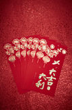 Chinese New Year. 2016 FU mean good luck royalty free stock photo
