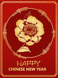 Chinese new year gift card with golden camellia flower. On the dragon scale background vector illustration royalty free illustration