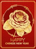 Chinese new year gift card with golden rose form camellia flower. On the dragon scale background vector illustration stock illustration