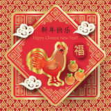 Chinese New Year gift Stock Photography