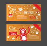 Chinese New Year gift voucher, Golden card. Year of the monkey, year 2016 design, vector illustration Stock Image