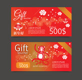 Chinese New Year gift voucher, Red card, year of the monkey. Year 2016 design, vector illustration Royalty Free Stock Image